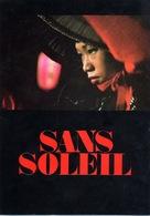 Sans soleil - French Movie Cover (xs thumbnail)