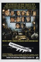 The Poseidon Adventure - Teaser poster (xs thumbnail)