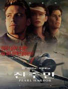 Pearl Harbor - South Korean Movie Poster (xs thumbnail)