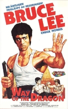Meng long guo jiang - Finnish VHS movie cover (xs thumbnail)