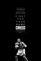Creed - Movie Poster (xs thumbnail)