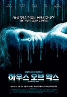 House of Wax - South Korean Movie Poster (xs thumbnail)