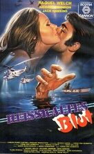 The Beloved - German VHS movie cover (xs thumbnail)