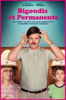 Permanent - French Movie Poster (xs thumbnail)