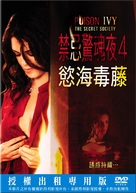Poison Ivy: The Secret Society - Taiwanese Movie Cover (xs thumbnail)