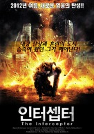 Zapreshchyonnaya realnost - South Korean Movie Poster (xs thumbnail)