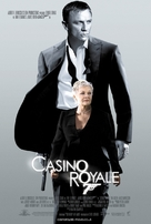 Casino Royale - British Theatrical poster (xs thumbnail)