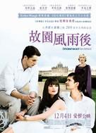 Brideshead Revisited - Hong Kong Movie Poster (xs thumbnail)