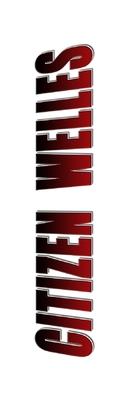 RKO 281 - French Logo (xs thumbnail)