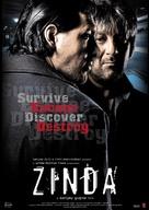 Zinda - Indian poster (xs thumbnail)
