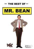 """Mr. Bean"" - British poster (xs thumbnail)"