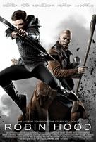 Robin Hood - Romanian Movie Poster (xs thumbnail)