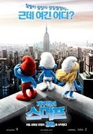 The Smurfs - South Korean Movie Poster (xs thumbnail)
