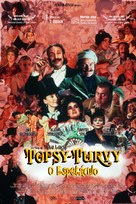 Topsy-Turvy - Brazilian Movie Poster (xs thumbnail)