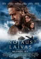 Noah - Lithuanian Movie Poster (xs thumbnail)