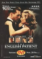 The English Patient - Movie Poster (xs thumbnail)