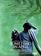 Sometimes in April - Movie Poster (xs thumbnail)
