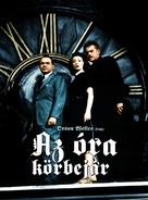 The Stranger - Hungarian Movie Poster (xs thumbnail)