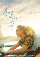 Shao nian de ni - South Korean Movie Poster (xs thumbnail)