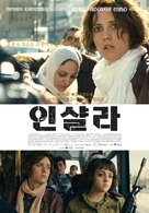 Inch'Allah - South Korean Movie Poster (xs thumbnail)