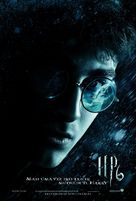Harry Potter and the Half-Blood Prince - Portuguese Movie Poster (xs thumbnail)