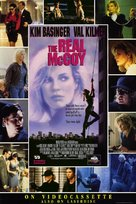 The Real McCoy - Video release poster (xs thumbnail)