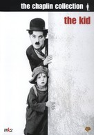 The Kid - DVD cover (xs thumbnail)
