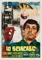 L'aîné des Ferchaux - Italian Movie Poster (xs thumbnail)