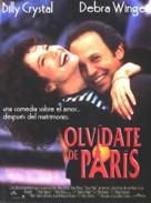 Forget Paris - Spanish Movie Poster (xs thumbnail)