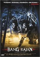 Bang Rajan - French DVD movie cover (xs thumbnail)