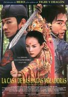 Shi mian mai fu - Spanish Movie Poster (xs thumbnail)