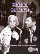 Obchod na korze - Czech Movie Cover (xs thumbnail)