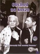 Obchod na korze - Czech Movie Cover (xs thumbnail)