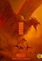 Godzilla: King of the Monsters - Hungarian Movie Poster (xs thumbnail)