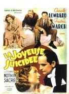 Nothing Sacred - Belgian Movie Poster (xs thumbnail)