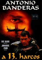 The 13th Warrior - Hungarian DVD cover (xs thumbnail)