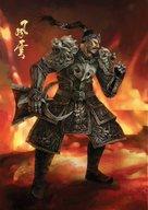 Fung wan II - Chinese Movie Poster (xs thumbnail)