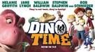 Dino Time - Movie Poster (xs thumbnail)