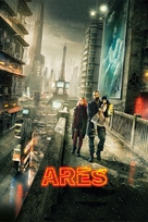 Arès - French Movie Cover (xs thumbnail)