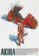 Akira - Japanese poster (xs thumbnail)