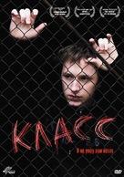 Klass - Russian Movie Cover (xs thumbnail)