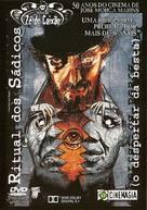 Ritual dos Sádicos, O - Brazilian Movie Cover (xs thumbnail)