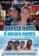 Questa notte è ancora nostra - Spanish Movie Poster (xs thumbnail)