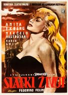 La dolce vita - Yugoslav Movie Poster (xs thumbnail)