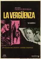 Skammen - Spanish Movie Poster (xs thumbnail)