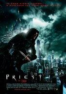 Priest - Greek Movie Poster (xs thumbnail)
