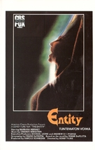 The Entity - Finnish VHS movie cover (xs thumbnail)