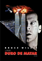 Die Hard - Argentinian DVD movie cover (xs thumbnail)