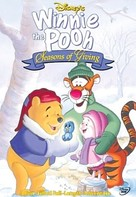 Winnie the Pooh: Seasons of Giving - Movie Cover (xs thumbnail)