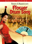 Flower Drum Song - DVD cover (xs thumbnail)